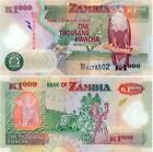 Zambia 2012