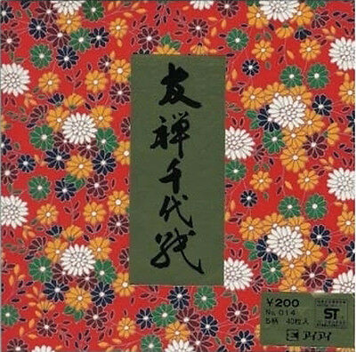 "Japanese 6"" Origami Yuzen Chiyogami Folding Paper 40 Sheets Pack, Made in Japan"
