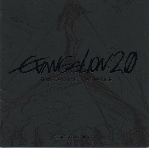 Evangelion: 2.0 Original Soundtrack SPECIAL EDITION