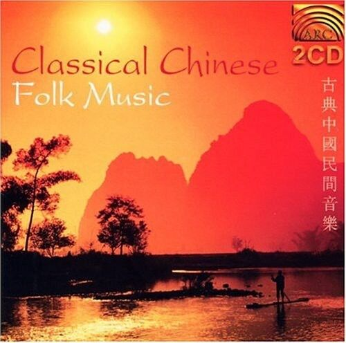 Various Artists - Classical Chinese Folk Music / Various [New CD]