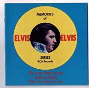 Elvis Promo