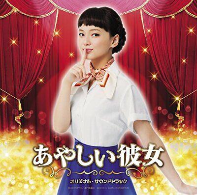 """""""Ayashii She"""" Original Soundtrack"""