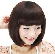 Short Brown Wig
