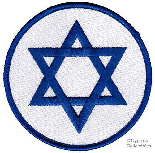 STAR of DAVID embroidered PATCH JEWISH ISRAEL JUDAICA iron-on ISRAEL SYMBOL new