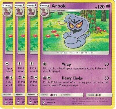 U Po Town Pokemon SM Burning Shadows Card # 121 4x SM03-121
