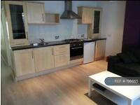 2 bedroom flat in Fulham, London , SW6 (2 bed)