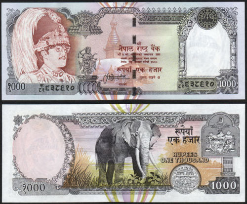 NEPAL Rs 1000 large KING