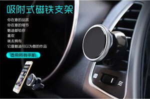 Car Magnetic Air Vent Mount Holder Stand for Mobile