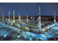 Muslim Spiritual Healer Islamic Istikhara Rohani ilaj Black magic Taweez Jinn removal