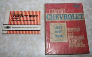 1976 Chevrolet Truck Service and Owner's Manual Chevy Chev
