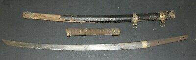 Antique Japanese Samurai Sword / Katana Signed