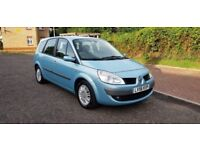 2007 Renault Grand Scenic 1.9 dCi FAP Privilege 5dr 1+Owner+From+New+++Auto+Diesel @07445775115