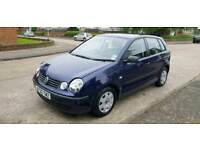 VW Polo 1.2 07903496696 zain