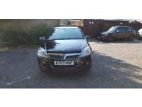 2007 Vauxhall Astra 1.8 i 16v Design 5dr Automatic @07445775115