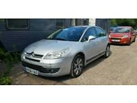 58 PLATE CITROEN C4 HDI, TURBO DIESEL, P/X TO CLEAR.