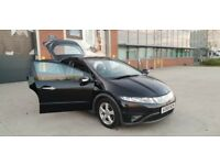 Honda Civic 1.8 i-VTEC SE 5dr, 6 MONTH FREE WARRANTY, LEATHER SEAT, FULL SERVICE HISTORY
