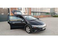Honda Civic 1.8 i-VTEC SE 5dr, 6 MONTH FREE WARRANTY, LEATHER SEAT, FULL SERVICE HISTORY