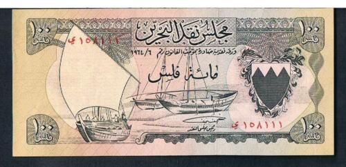 BAHRAIN BANKNOTE 100 P1 1964 UNC