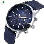 North Horloge Business-Casual Blauw - Morgen in huis!