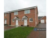 2 bedroom house in Deccan Grove, Thatcham, RG19 (2 bed)