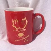 McDonalds Coffee Cups