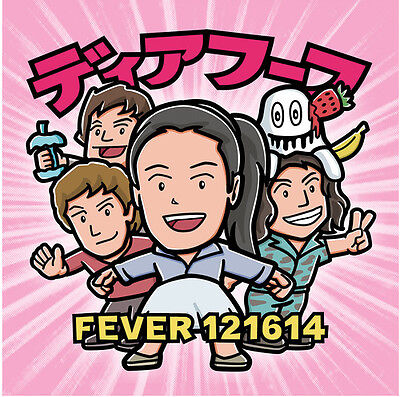 Deerhoof   Fever 121614  New Cd  Digital Download