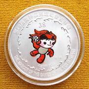 2008 Beijing Silver