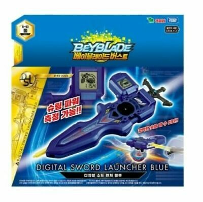 [Takara Tomy] Beyblade Burst B-93 Digital Sword Launcher BLUE