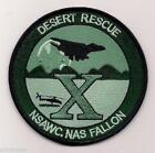 Sar Patch