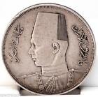 Silver Arabic Coins