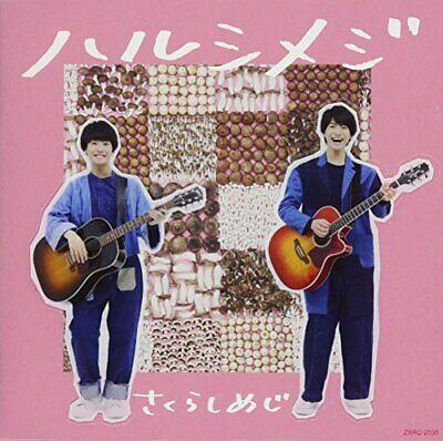 Harushimeji (with DVD)