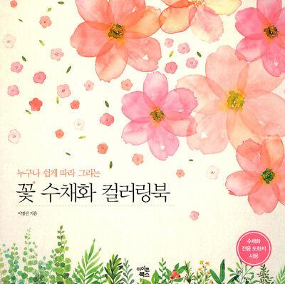 watercolor books Books > eBayShopKorea - Discover Korea on eBay