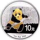 Gilded Panda