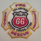 First Responder Patch