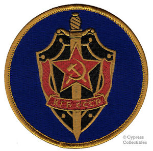 KGB LOGO PATCH embroidered iron-on USSR CCCP MILITARY INTELLIGENCE SOVIET UNION