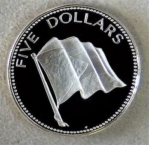 1974 SILVER BAHAMAS CHOICE PROOF $5 NATIONAL FLAG 1.25 OZ COIN
