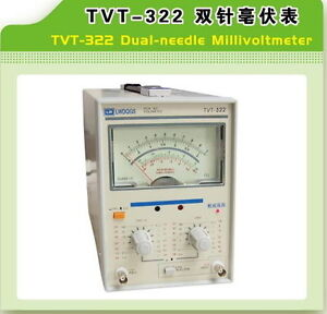 LW TVT322 Dual Channel AC Millivolt Milli Volt Meter