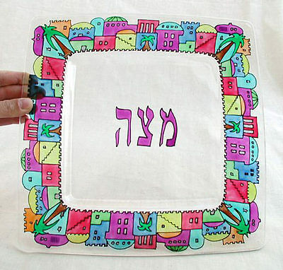 (Passover hand painted Matzah plate Made in Israel 3215)
