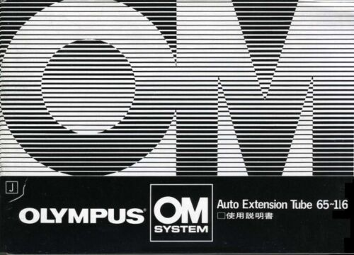Olympus OM System Auto Extension Tube 65-116 Instruction Manual (Japanese)