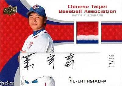 Yu-Chi Hsiao 2008 Upper Deck Chinese Taipei Auto Game Used Jersey Patch #7/55 image