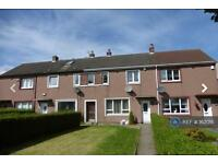 2 bedroom house in Moir Drive, Aberdeen, AB16 (2 bed)