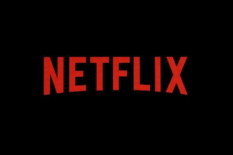 Netflix GiftCard 60 - $53.00
