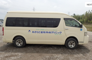 2008 Toyota Hiace Commuter SLWB Full-Time-4WD model, auto, low low kms Coraki Richmond Valley Preview