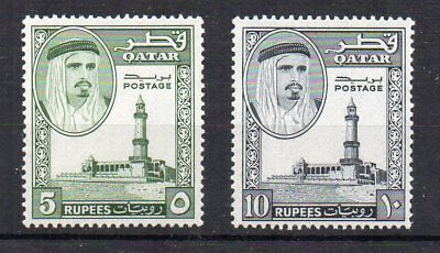 Qatar 1961 5r and 10r MNH