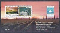 Nuova Zelanda Zealand 2004 Bf 193 Esposizione Filatelica Nazionale Mnh -  - ebay.it