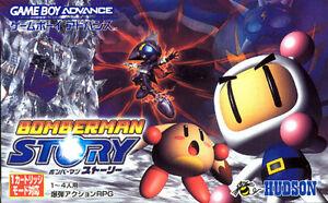 Gameboy Advance Game - Bomberman Story
