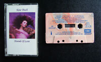 Kate Bush Hounds of Love Marble Cassette