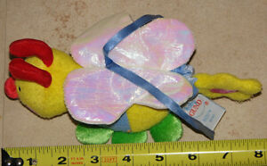 Plush Pull Sting Vibrating Bumble Bee by Baby GUND London Ontario image 1