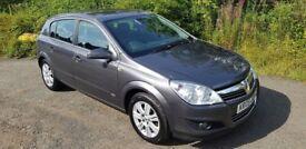 Stunner! Vauxhall Astra DESIGN+NAV **MOT JULY 2019**F.S.H**LOW MILES**Immaculate
