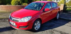 59 VAUXHALL ASTRA 1.4L PETROL - FULL SERVICE HISTORY, LOW MILEAGE 79K, EXCELLENT CONDITION, REDUCED!